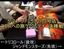 【MTG】ファミコンくん2号店 5/24ゲーム