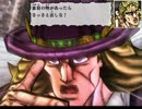 【TAS】ジョジョの奇妙な冒険 ファントムブラッド Chapter5~6