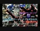 RAVENS` NEST Report 弟53回静岡ホビーショー 「AC~ACLR編(前編)」