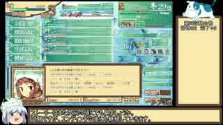 【ゆっくり実況】ラクノープリンセスをねっとりプレイ06