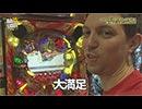 NO LIMIT - ノーリミット - 第58話(3/4)