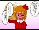 【幻想入り】東方男娘録 第2話 その6
