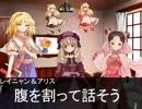 【CAVE幻想入り】エレメントドールが幻想入り【東方大往生】第39話