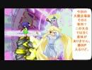 【MUGEN】神キャラDMBE杯2Part3