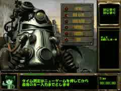 【ゆっくり実況】Fallout RTA 11:07:86