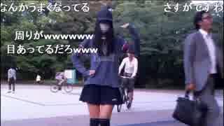 【藍上】ハッピーシンセサイザ【踊ってみ