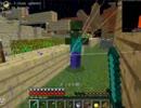 【Minecraft】内藤ホライゾンが他人の鯖で空爆【外道侵入】