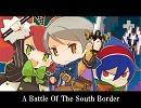 【クラシックダンジョンX2】A Battle Of The South Border【BGM】