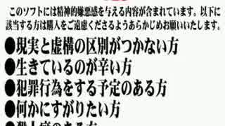 鬱・トラウマシーンのあるアニメ・ゲームO