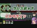 【MTG】ゆかり:ザ・ギャザリング #11.1 p