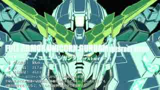 【MAD】機動戦士ガンダムUC 組織別 MS/MA Complete ver.Episode1~7【UC】