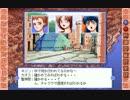 【PC98】魍魎戦記MADARA 大金剛輪編 その7