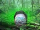 たれぞうの森