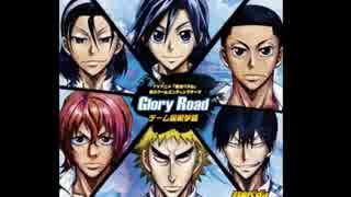 【弱虫ペダルED3】 Glory Road 【パート分
