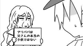 【手描き】今まで隠してきたクイズ【マギ】
