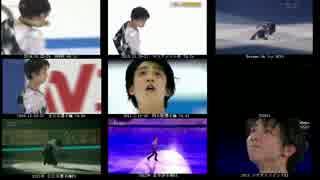 2010-2011 羽生結弦 White legendを一気