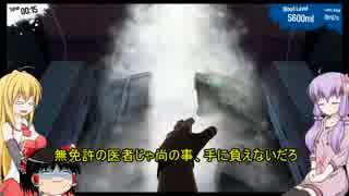 [Surgeon Simulator 2013]最終話:宇宙の話をしよう[VOICEROID+ゆっくり実況]
