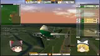 【ゆっくり実況】 ゆっくりが航空管制官になるようです Part6(前編)