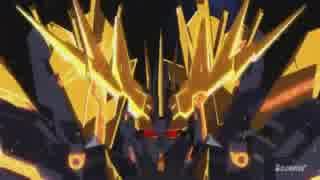 機動戦士ガンダムUC episode 7「鋼鉄の彼方に」PV2