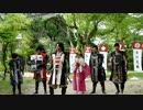 【安芸ひろしま武将隊】2014.6.1/広島城本丸15:00回(後半)
