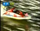 【競艇】チルト3度の矢後さん 第4回蒲郡ウインターカップ