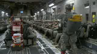 C-17輸送機からのパラシュート降下訓練