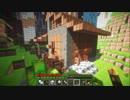 【Minecraft】村人と会話してたら国が出来てた #5【実況】