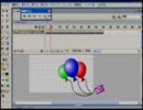 Flash 使い方講座(フラッシュMX Professional 2004) 上巻 第6章 フレームアニメーション【動学.tvオンラインスクール】7/7