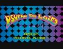 【Psyche De Loid】サイケロイド / 成田宗弘【U-Ryhmix revor...