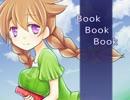【単発実況】ちょっと本借りに魔法使いの家に行ってみる【Book Book Book】