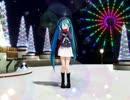 【MikuMikuDance】 好き!雪!本気マジック 【MMDモーショントレース】