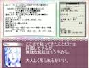 人狼の☆プリンスさまっ♪SP1-6