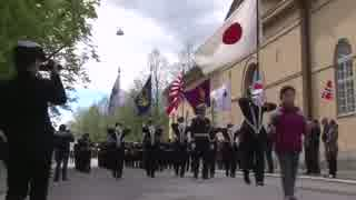 【海上自衛隊音楽隊】オスロの町に響き渡る軍艦マーチ!