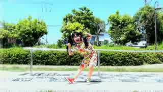 【りりり】 おじゃま虫 【踊ってみた☆】