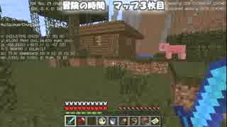 【Minecraft】地上なんて無かった 第72話