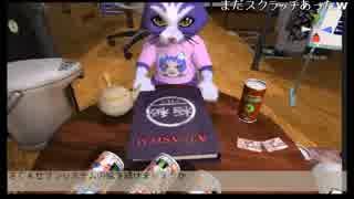 【猫キャラ】148枠目A7 Systemのファイル