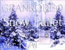 冬が終わる前に「Snow Pallet」歌ってみた!by気合い