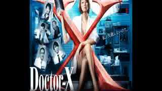 【作業用】ドクターXのテーマ 30分耐久