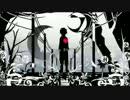 【Tried To Sing】Death Fairy Tale【Sakirimu】