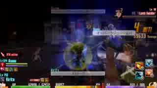 SAO ホロウフラグメント ストーリー 33話