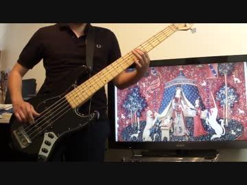 【5弦ベース/TAB】StarRingChildを弾いてみた