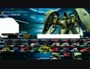 【EXVSFB】ボスでCPU戦を大暴れ Part7 -クィン・マンサ-【チート】