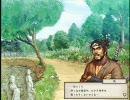 万屋剣豪商人道 by 太閤立志伝V 28