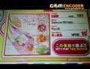 【RB音源】 Sakura Mirage 【groovin'!!】