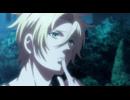 神々の悪戯 第9話「昏き花散る迷宮(おり)」