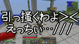 【Minecraft】ありきたりな科学と宇宙 Par