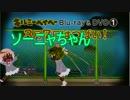 【キルミーベイベー】BLU-RAY Disc