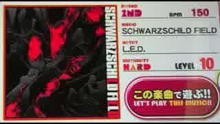 【Rb groovin'!!】SCHWARZSCHILD FIELD【S