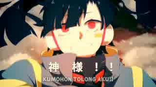 夕景イエスタデイ ♥ インドネシア語で歌ってみた【rachie】 thumbnail