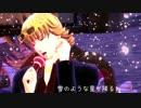 【MMD】イケメンバディ☆で~Woman~♪ thumbnail